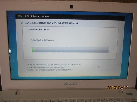 f0106692_13185919.jpg