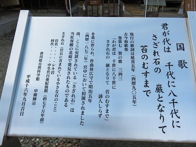 目的はハート型のご朱印 ~冠櫻神社~_f0346196_15154054.jpg