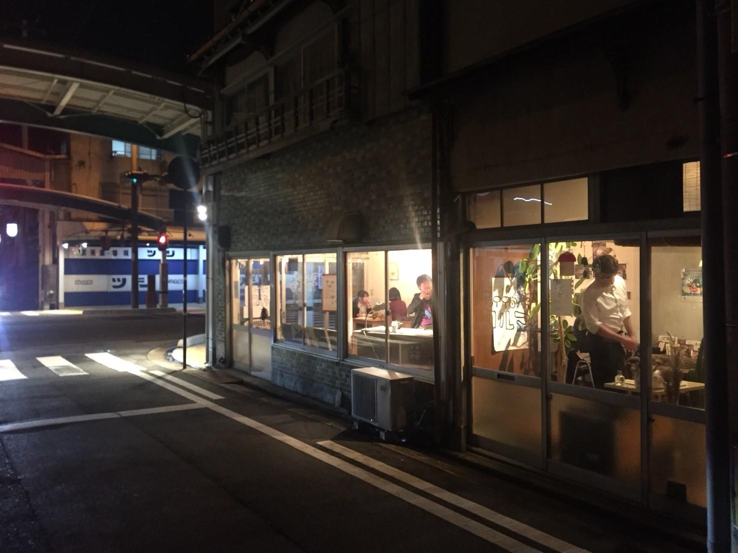 Tottoriカルマ   まっしゅROOM_e0115904_17222749.jpg