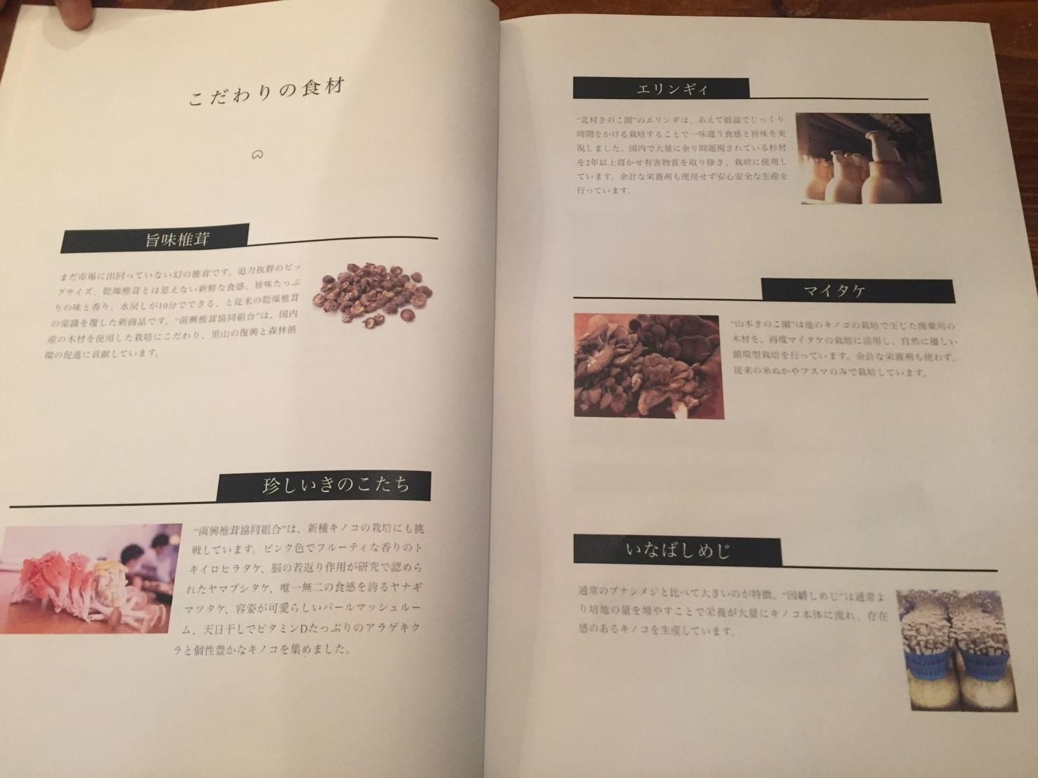 Tottoriカルマ   まっしゅROOM_e0115904_17472004.jpg
