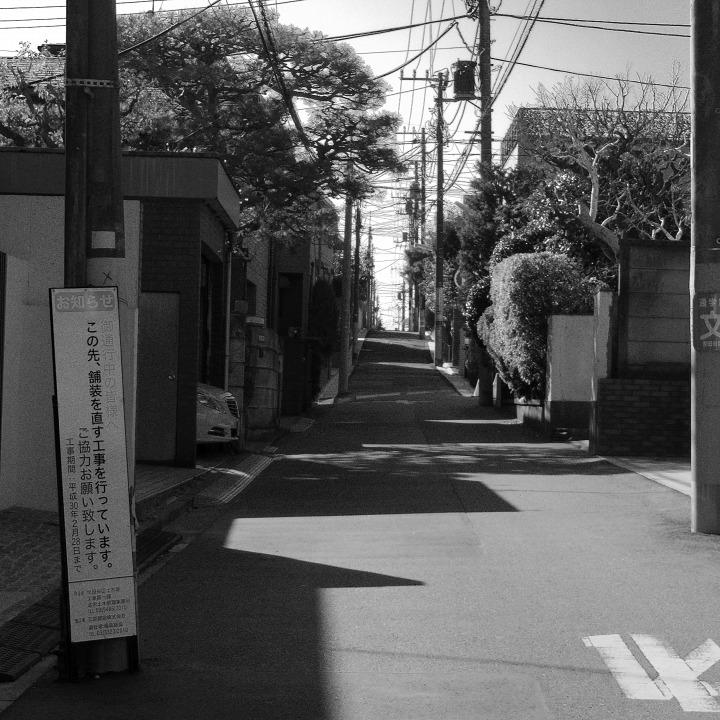 世田谷の古道?を歩く 鎌倉通りその5(沢から沢へ尾根を渡る)_b0058021_18520859.jpg
