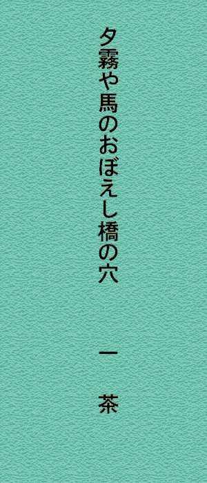 f0117041_04133409.jpg