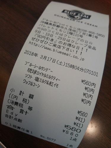 e0047657_2304950.jpg