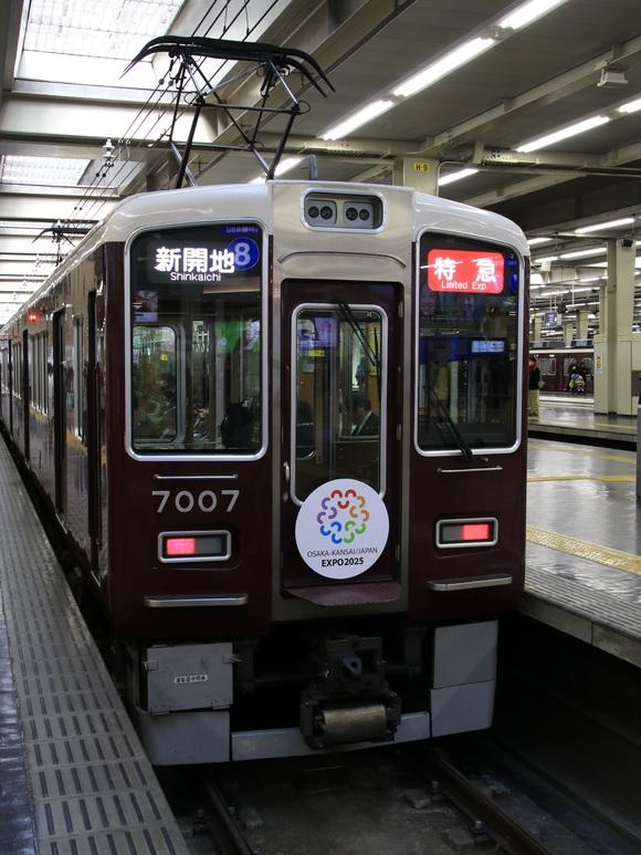 阪急7007F 万博誘致_d0202264_544283.jpg