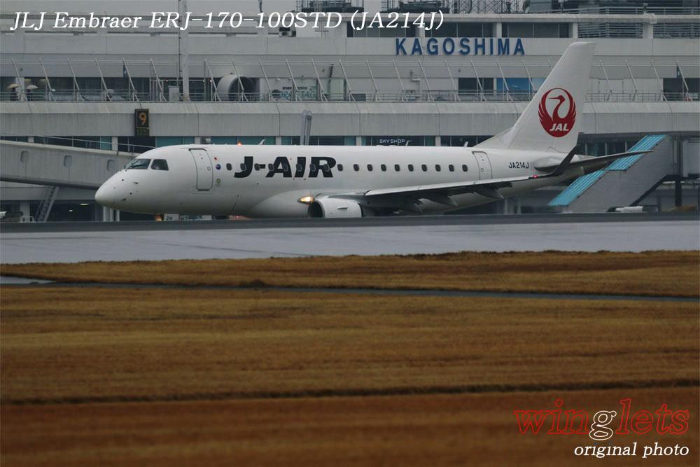 '18年 鹿児島空港レポート・・・JLJ/JA214J_f0352866_22473176.jpg
