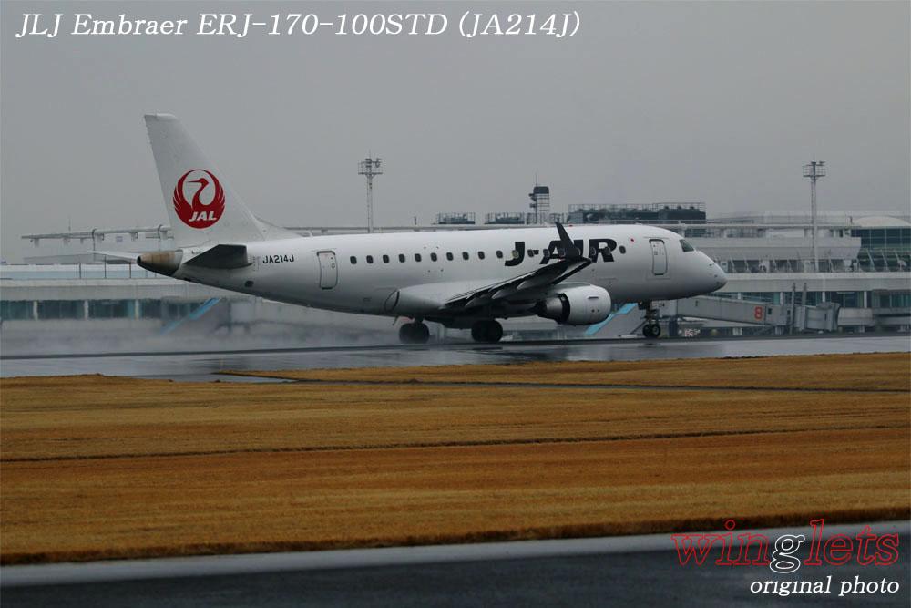 '18年 鹿児島空港レポート・・・JLJ/JA214J_f0352866_22474384.jpg