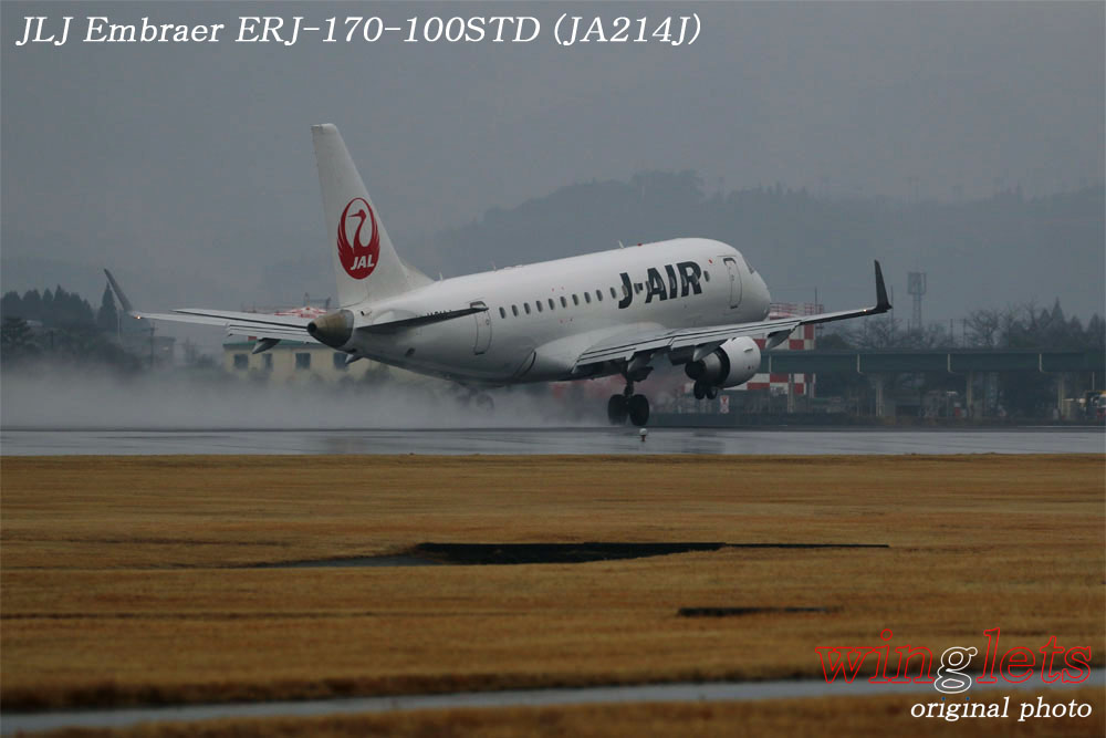 '18年 鹿児島空港レポート・・・JLJ/JA214J_f0352866_22475599.jpg