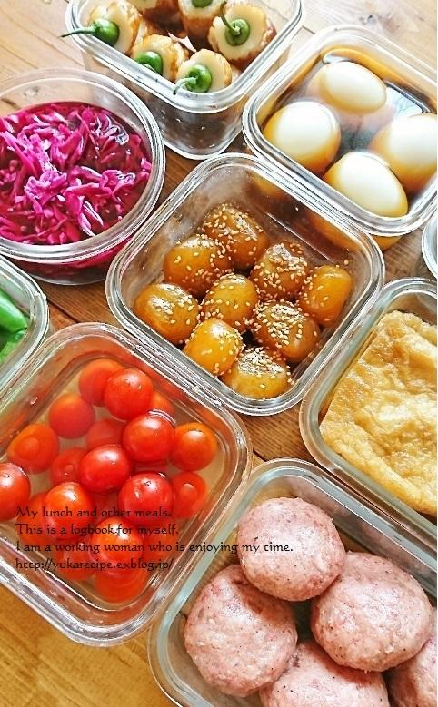 イエシゴトVol.252 今週の常備菜&作りおき_e0274872_18125541.jpg