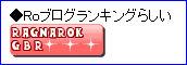 d0330183_19535373.jpg
