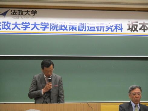 坂本教授の最終講義に参加しました_e0190287_18124404.jpg