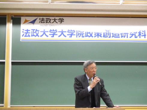 坂本教授の最終講義に参加しました_e0190287_18144992.jpg
