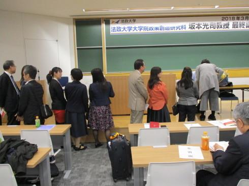 坂本教授の最終講義に参加しました_e0190287_18400300.jpg
