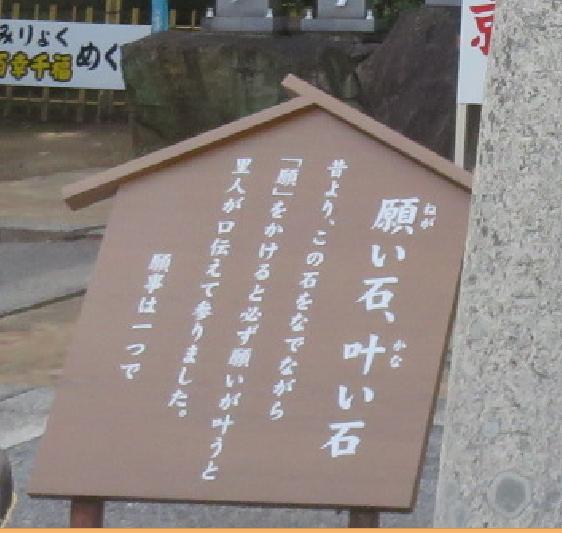 万(よろず)の神様 一同に会す ~冠櫻神社~_f0346196_17020773.png