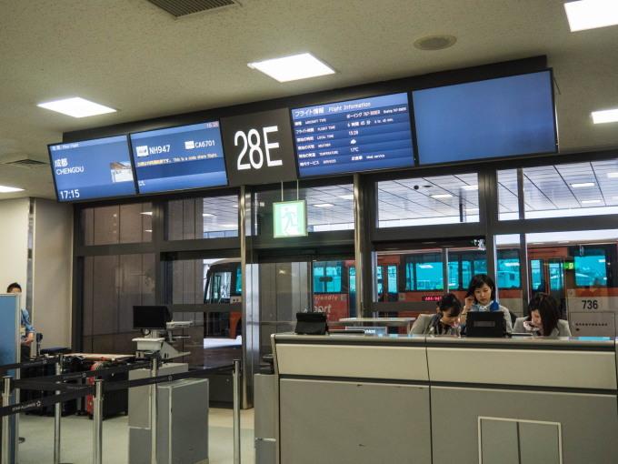 2018重慶・成都・パンダvol.1~ANAで成都、中国新幹線で重慶へ~_f0276498_19425771.jpg