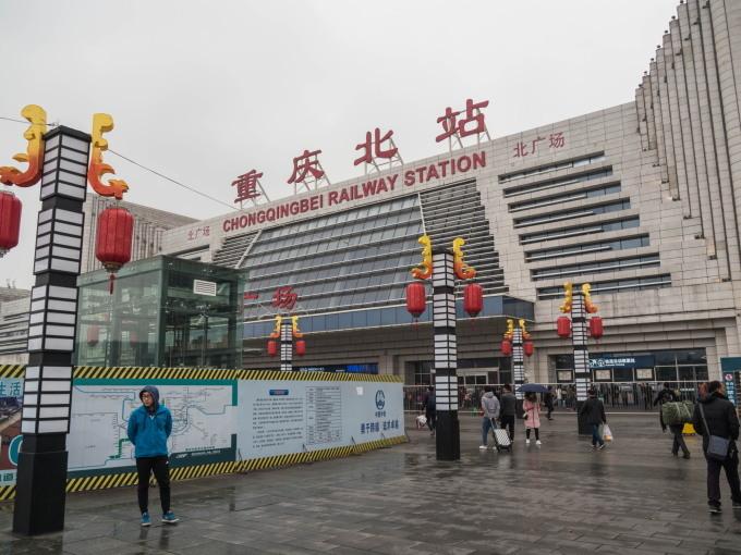 2018重慶・成都・パンダvol.1~ANAで成都、中国新幹線で重慶へ~_f0276498_20105390.jpg