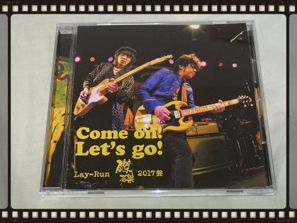 麗蘭 / 磔磔2017盤「Come on! Let\'s go!」_b0042308_23243900.jpg