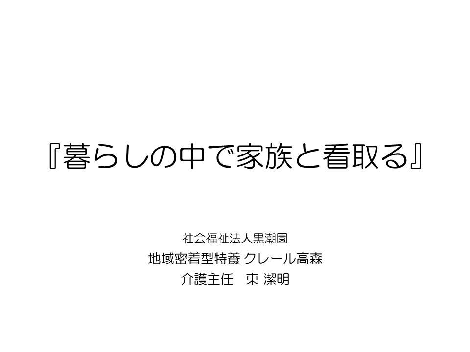 f0299108_14392351.jpg