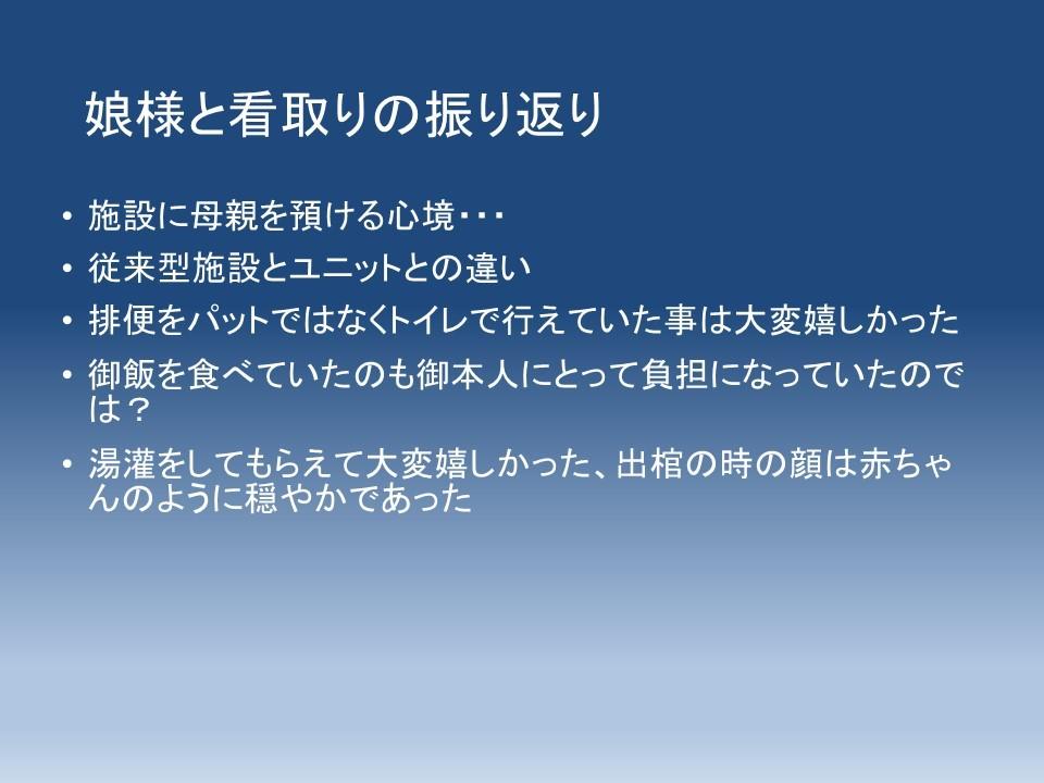 f0299108_14425669.jpg