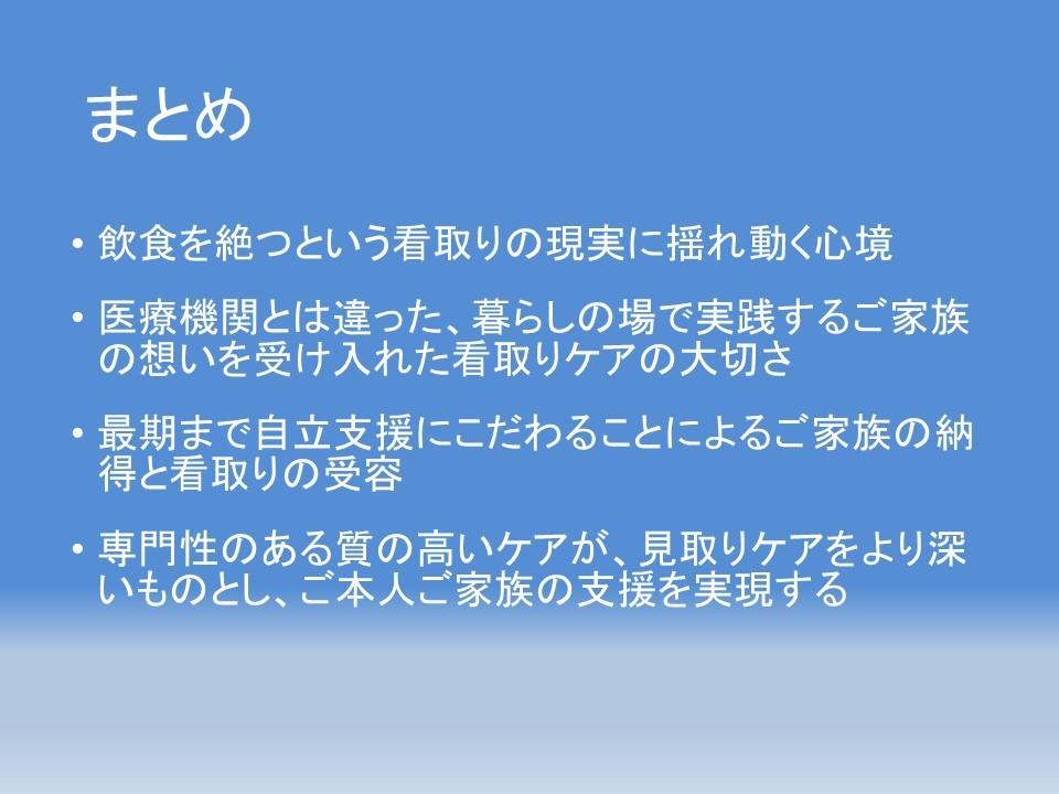 f0299108_14431286.jpg