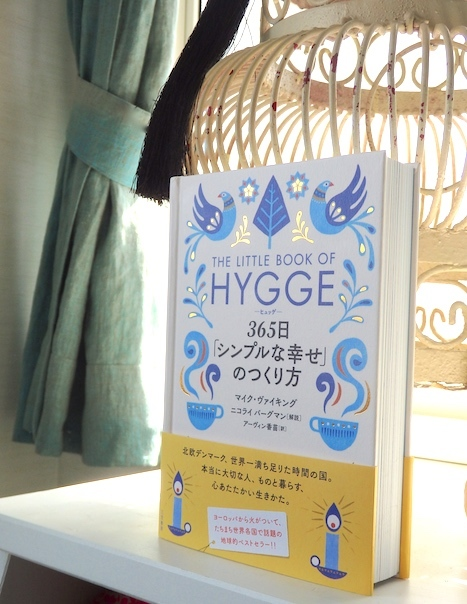 新宿伊勢丹  HYGGE HOME PARTY_e0396727_10484242.jpg