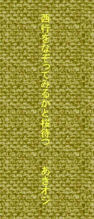 f0117041_04583239.jpg
