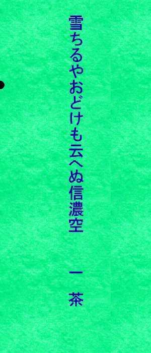 f0117041_05163877.jpg