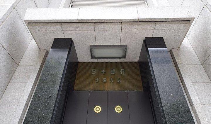 日本銀行金沢支店_c0112559_13451784.jpg