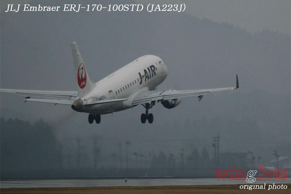 '18年 鹿児島空港レポート・・・JLJ/JA223J_f0352866_2220238.jpg