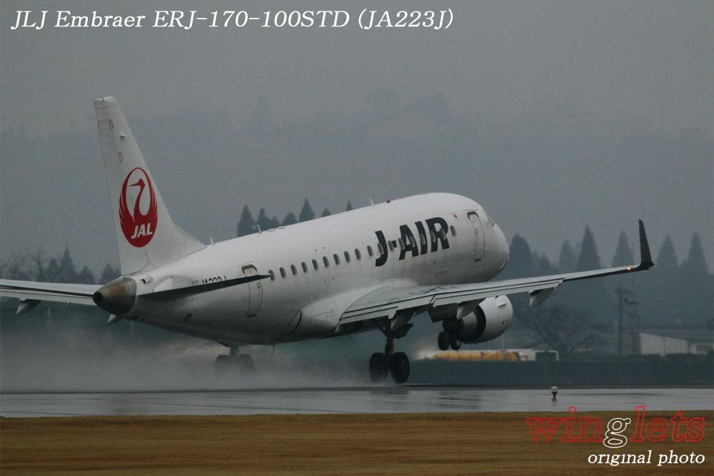 '18年 鹿児島空港レポート・・・JLJ/JA223J_f0352866_2220980.jpg