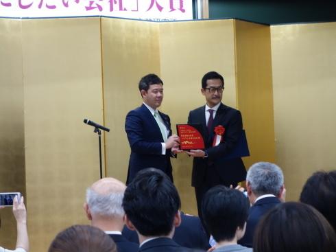 第8回「日本でいちばん大切にしたい会社」大賞の表彰式・懇親会に参加させて頂きました。_e0190287_19250984.jpg