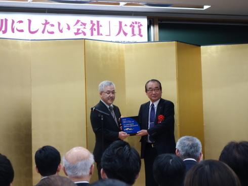 第8回「日本でいちばん大切にしたい会社」大賞の表彰式・懇親会に参加させて頂きました。_e0190287_19252192.jpg