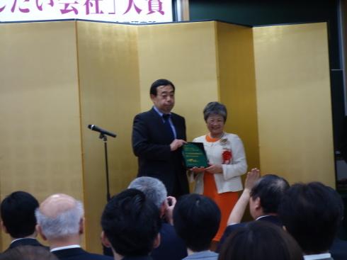 第8回「日本でいちばん大切にしたい会社」大賞の表彰式・懇親会に参加させて頂きました。_e0190287_19254067.jpg