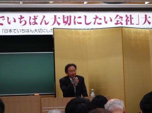 第8回「日本でいちばん大切にしたい会社」大賞の表彰式・懇親会に参加させて頂きました。_e0190287_19382955.jpg