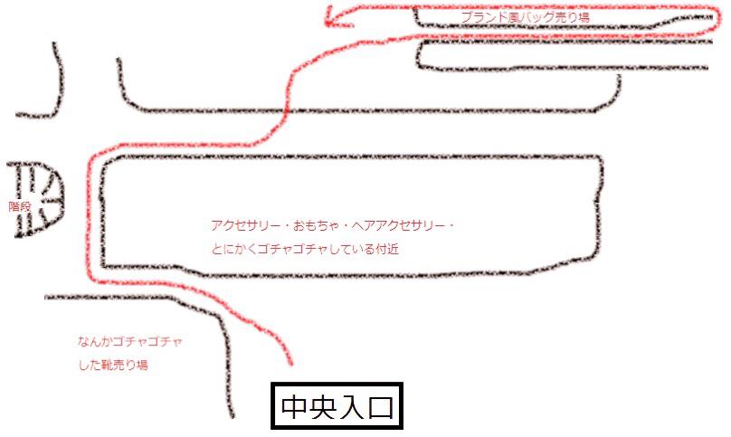 a0063997_17543233.jpg
