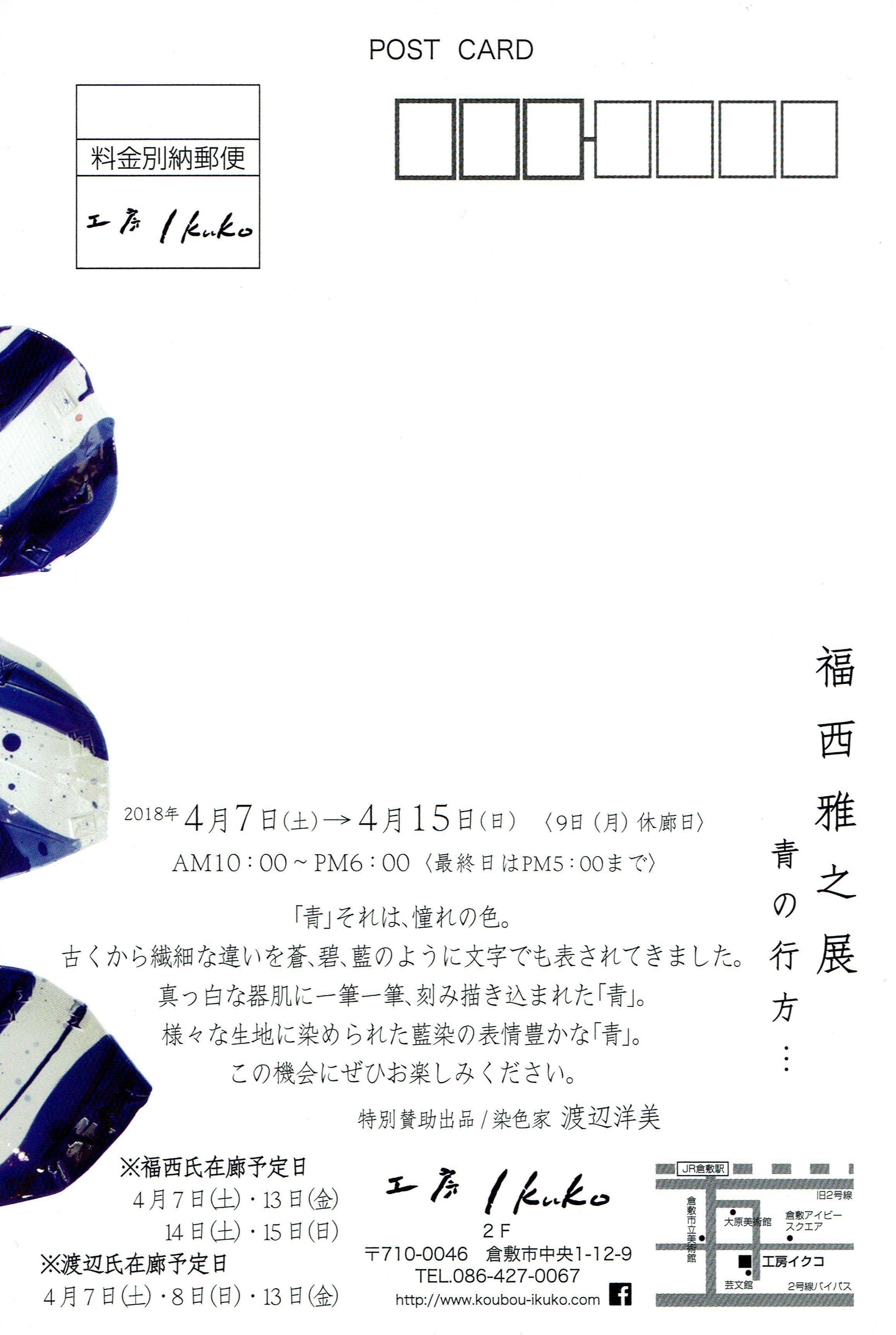 b0041520_00103080.jpg