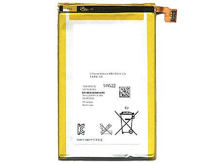 価格 SONY L35h 互換携帯電話のバッテリー_f0379733_16121925.jpg