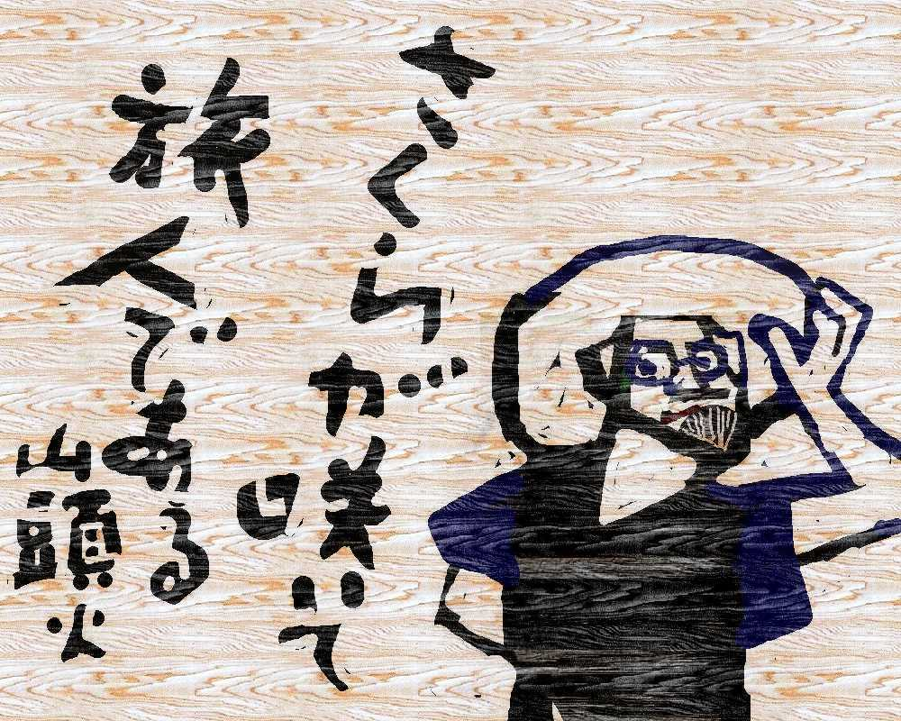 f0117041_04395781.jpg