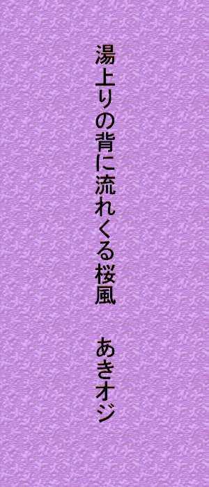 f0117041_05472488.jpg