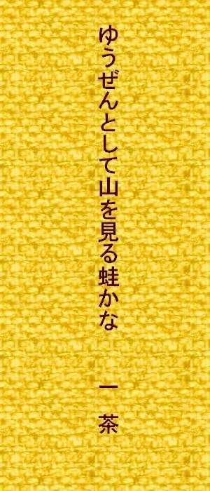 f0117041_06242308.jpg