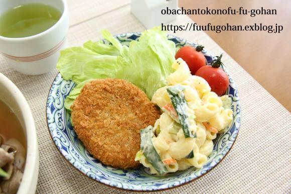 豚しゃぶと水菜うどん&おじさん作にしん蕎麦_c0326245_11250928.jpg