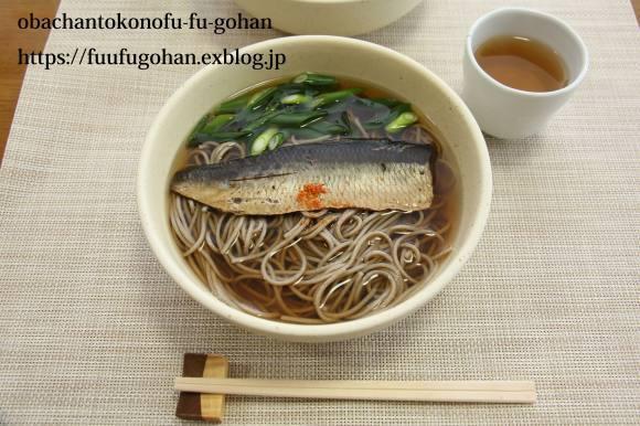 豚しゃぶと水菜うどん&おじさん作にしん蕎麦_c0326245_11263618.jpg