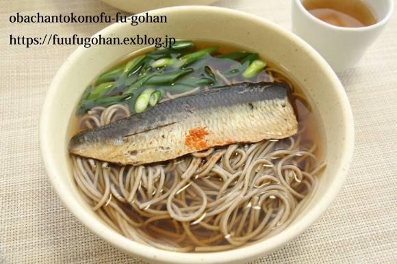 豚しゃぶと水菜うどん&おじさん作にしん蕎麦_c0326245_11264912.jpg