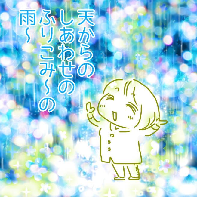 f0183846_19503409.jpg