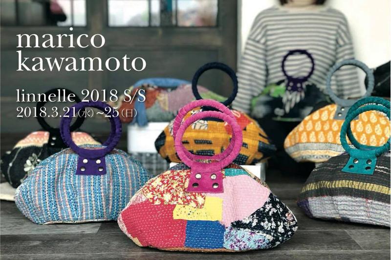 【marico kawamoto linnelle 2018 S/S】_a0017350_06555246.jpg