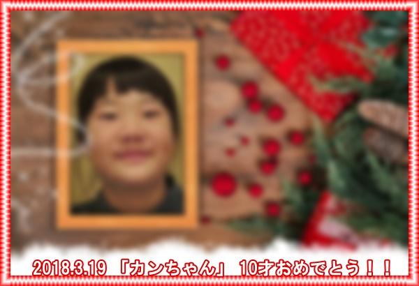 a0052666_23511420.jpg