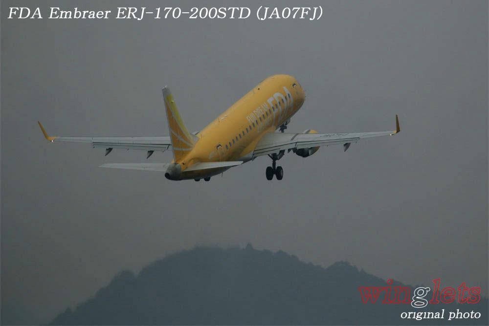 '18年 鹿児島空港レポート・・・FDA/JA07FJ_f0352866_20592571.jpg