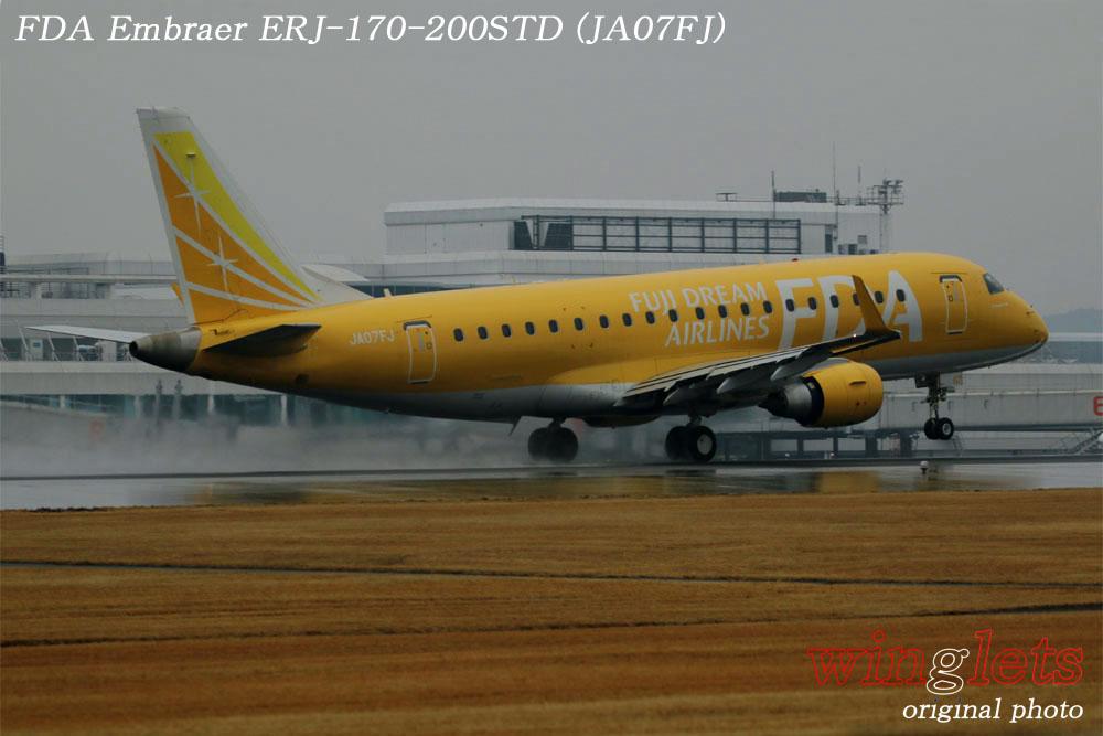 '18年 鹿児島空港レポート・・・FDA/JA07FJ_f0352866_2059264.jpg