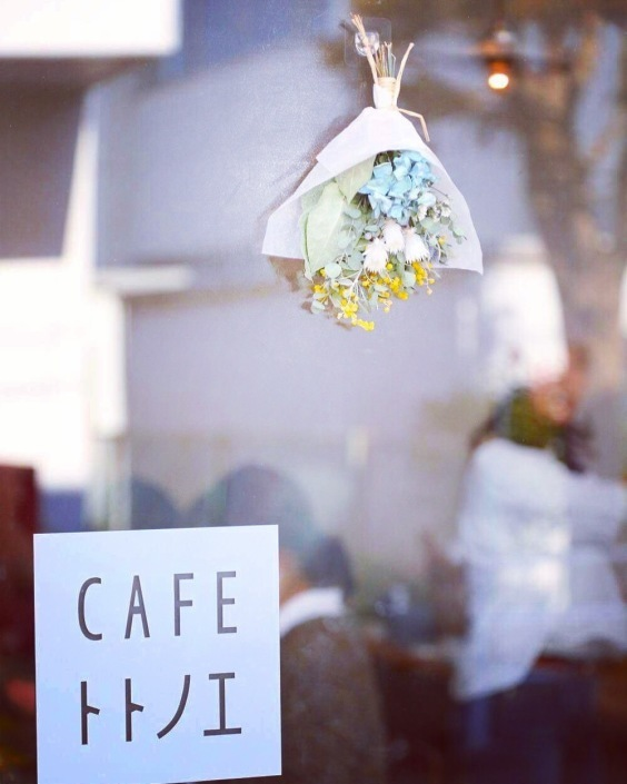 3月24日朝カフェやります。_a0325273_00553115.jpg