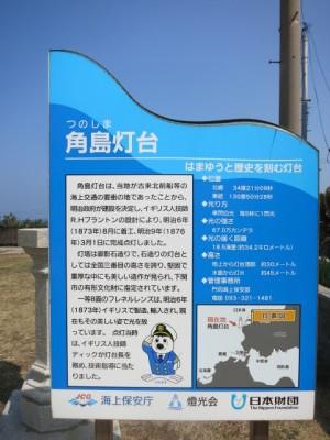 山口旅行 その①   角島_e0012580_15215068.jpg