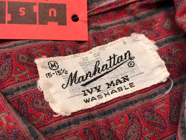 3月21日(水)大阪店、春物ヴィンテージ&ボトムス入荷!!#8  VintageShirt Part1編!BOX!!_c0078587_2205517.jpg